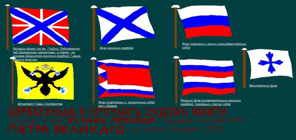 флаг с орлом