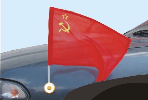 флаги в скайпе